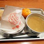 給食当番 - 給食セット パート1(750円) きなこのあげぱん、カレーシチュー、冷凍みかん