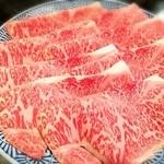 鉢の木 - 松坂牛!