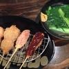 戸張屋 - 料理写真:串かつ 九条ネギのおでん
