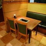 順光苑 - 1Fはテーブル席です♪
