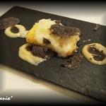 イルメリオ - ■サンシッチャとトレヴィスのグラタン仕立て                             フランジェリコの香り ひよこ豆のクレープ包み                             下仁田ネギと黒トリュフのソース