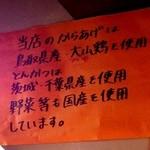 カレーやさん LITTLE SHOP -