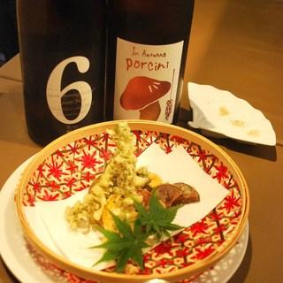 三重県の酒蔵を中心とした日本酒(SAKE)