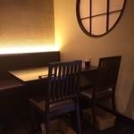 和風創作料理ぼんまり - テーブル席