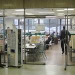 神戸中央港湾労働者福祉センター -