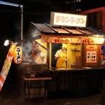 NOODLES BAZAAR - 大人気のチキンラーメン屋台。ミニチキンラーメンに8つの具材から2つを選んでトッピングして100円。