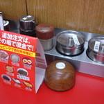 山岡家 - にんにく、豆板醤なんかはやはりこのテには外せないアイテムでしょう