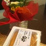 豆腐工房 我流 - <豆腐奈良漬け>お酒のあてにぴったり。奈良県名物奈良漬けとコラボレーションさせました♪お土産にいかがですか?