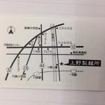 上野製麺所 - ショップカード裏