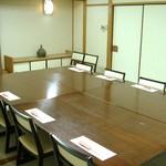活魚料理 待多郎 - <テーブル部屋>16名様までどうぞ。