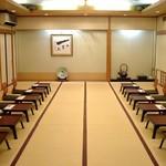 活魚料理 待多郎 - <広間>30~40名様までご利用可能です。
