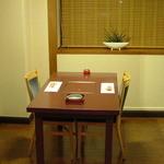 活魚料理 待多郎 - <1階テーブル席>