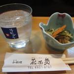 花茶夢 - 2014年1月