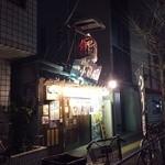 つけ麺紫匠乃  -