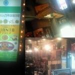 アジャンタ 京都店 - 河原町五条から北に進むとあります。右上写真は、奥が五条方面です。右下はあやしげな店内が見られる外観です