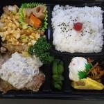 おおどりぃ - 弁当450円