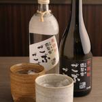 酒菜家 ごぶごぶ - オリジナル焼酎