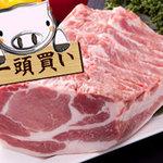 くんち - 唯一当店のみ!芳寿豚を一頭買い!