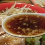 ら~めん工房 海 - スープ