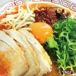 ヒノマル食堂 - 新メニュー!激辛肉味噌チャーシュー麺
