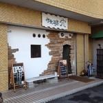 伊食酒房 穴 -