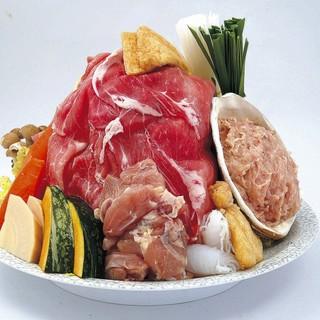 野菜の美味しいお店【山賊鍋 飯塚店】