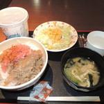 すき家 - 並盛280円 サラダセット100円