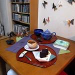 土佐屋 - 紫芋ようかん
