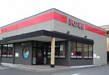かっぱ寿司 都岡店