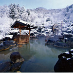 ONSEN食堂 - こだわりの露天風呂。景色が素晴らしい!