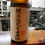 和乃家 - 冷酒(鳴瀬川 純米生原酒)