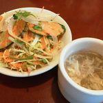 23961600 - ランチ スープとサラダ