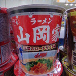 山岡家 - カップ麺