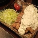 芋蔵 - チキン南蛮