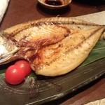 芋蔵 - 関サバ炙り