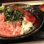 KA-TSU - ハーフ丼(冷凍本マグロ赤身漬け+ネギトロ)