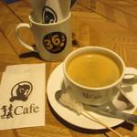猿カフェ - ブレンドコーヒー