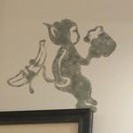 猿カフェ - 小猿1