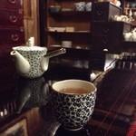 茶房さくらさくら -