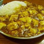 大門飯店 - 麻婆豆腐は、皿から溢れんばかり