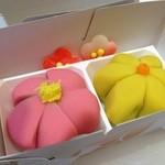 甘春堂 - 私の作った和菓子