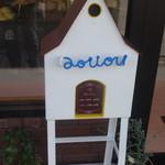 Bakery aoitori - 可愛い看板は鳥の巣をモチーフ