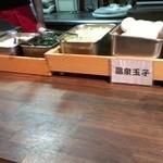 蕎麦たかね 日本橋茅場町店 -