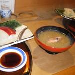 つたや寿司 -