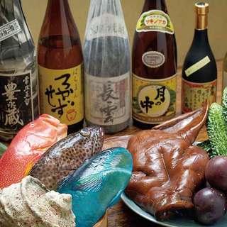 沖縄・奄美より直送の鮮魚や食材を使用した料理
