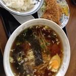 はらぺこ食堂 -