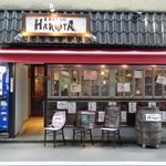 ハルタ - 外観/2014年1月来店