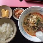 逢来園 - 日替りランチ 担々麺定食