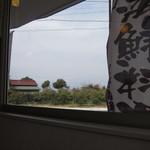 井里絵 - 長閑な漁村の風情