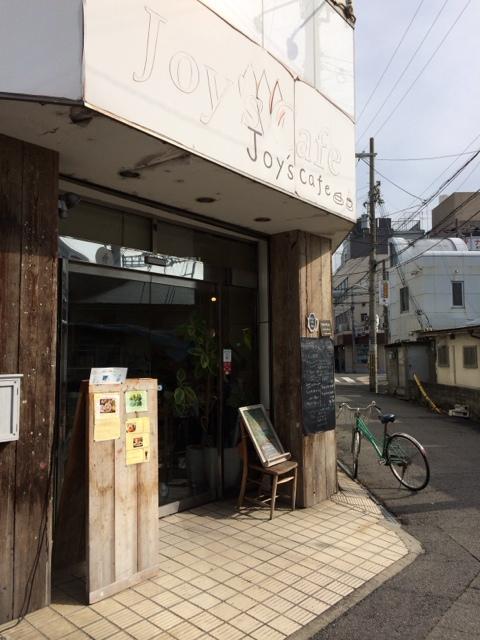ジョイズ カフェ